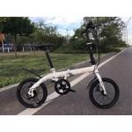 makemini Folding bicycle